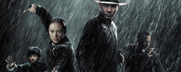 THE GRANDMASTER review by Gary Murray