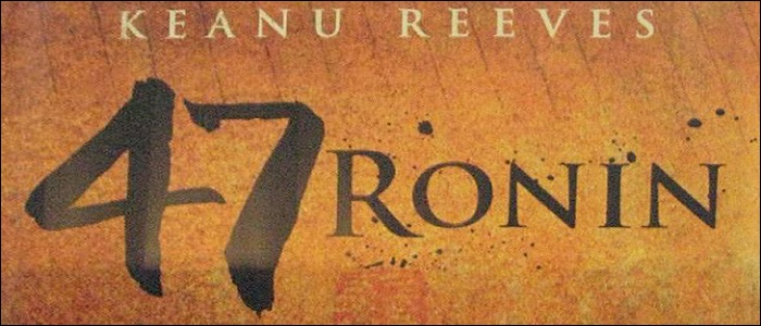 A Look Ahead - 2013 - 21 - 47 Ronin